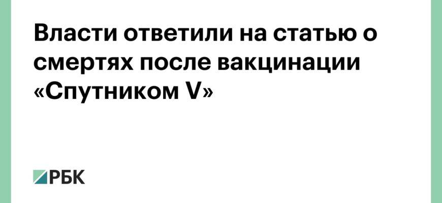 Иммунолог рассказала, как выбрать вакцину от COVID-19 — Российская газета