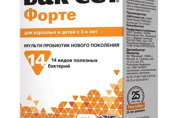 Бак-Сет Форте мульти пробиотик нового поколения для взрослых и детей с 3-х лет капсулы 20 шт. купить, цена, инструкция по применению, доставка в аптеку или на дом
