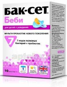 Бак-сет Форте капсулы №20 купить в Москве по цене от 492 рублей